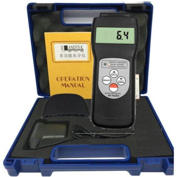 MC-7825PS Box